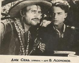Seva Larionov